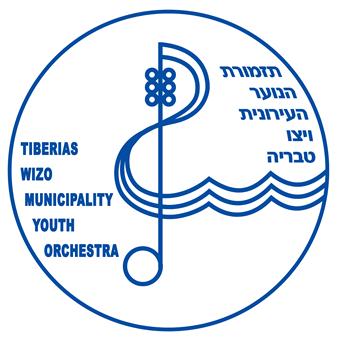 חוגי קונסרבטוריון בית התזמורת